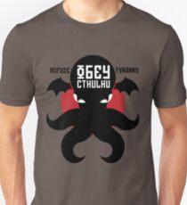 Refuse Tyranny Obey Cthulhu T-Shirt