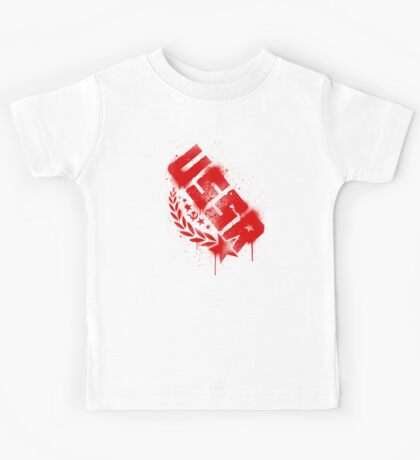 Russian Red Kids Clothes