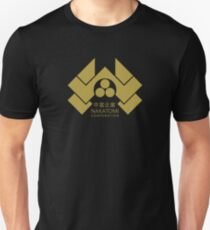 Nakatomi Corporation - Gold Alternate T-Shirt