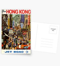 Vintage Travel Poster Hong Kong Postcards