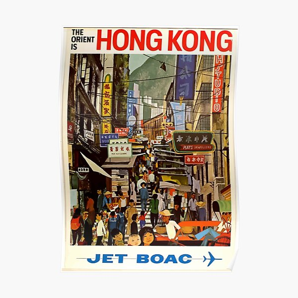 Vintage Travel Poster Hong Kong Poster