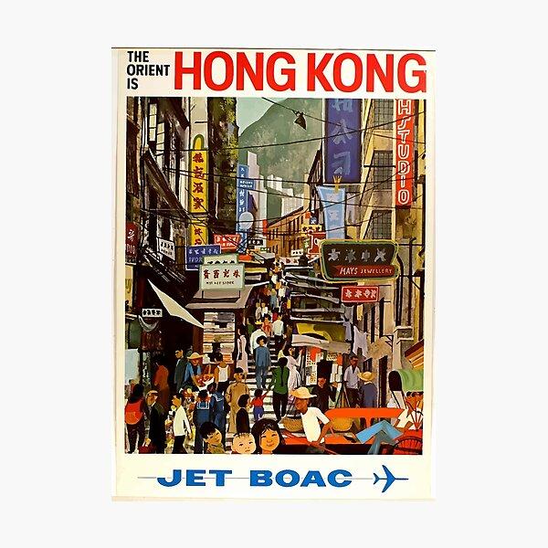 Vintage Travel Poster Hong Kong Photographic Print
