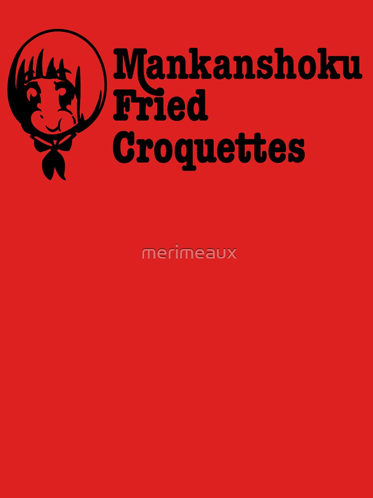 Mankanshoku Fried Croquettes (retro style) by merimeaux