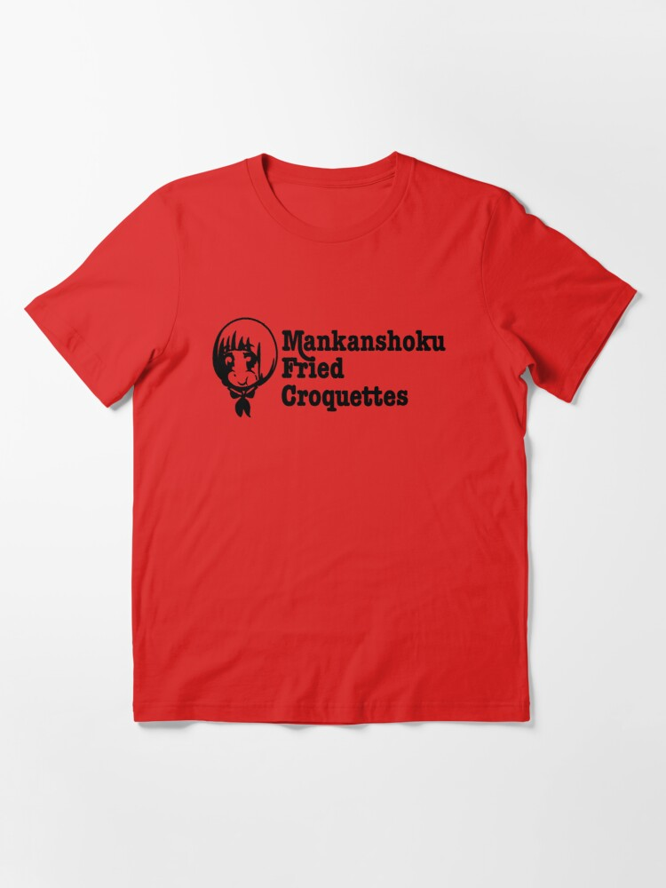 Alternate view of Mankanshoku Fried Croquettes (retro style) Essential T-Shirt
