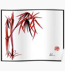 """""""Nature's Kiss"""" Original Chinese Brush Painting Poster"""