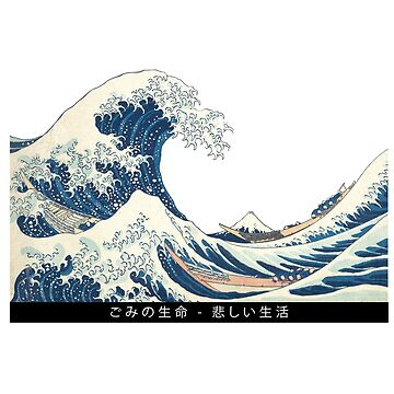 Hokusai japan rain by Taido