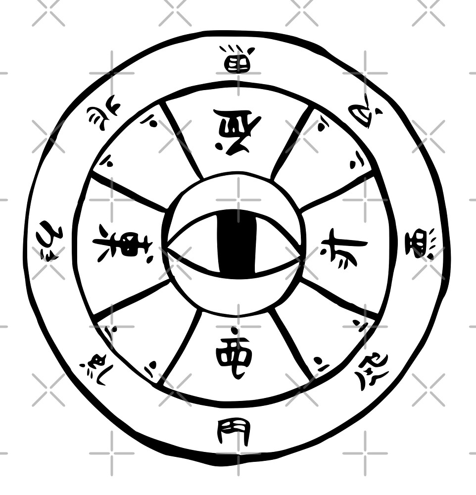 Youkai Capture Symbol Black Ver. by Tazberry