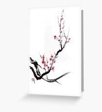 Cherry blossom tree sumi-e painting, sakura art print Greeting Card