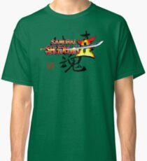 Samurai Shodown 2 (Neo Geo Title Screen) Classic T-Shirt