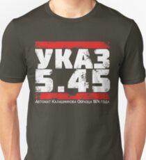 УКАЗ 5.45 Unisex T-Shirt