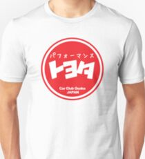 Performance toyota club Unisex T-Shirt