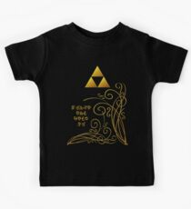 Triforce with Swirls - Hylian Text Kids Clothes
