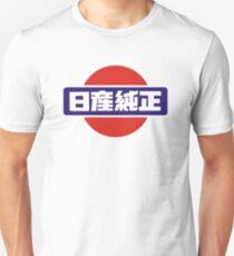 GENUINE Unisex T-Shirt