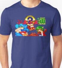 Puyo Puyo Tsu (Mega Drive Title Screen) T-Shirt