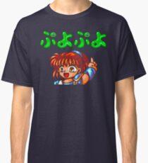 Camiseta clásica Puyo Puyo (pantalla de título de Mega Drive)