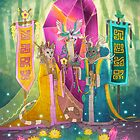 Union of Royals by TeaToucan