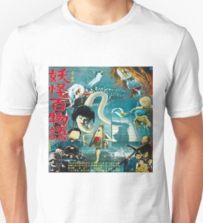 Asian Fantasy Film T-Shirt