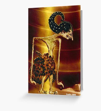 Javanese Wayang Golek  portrait Greeting Card