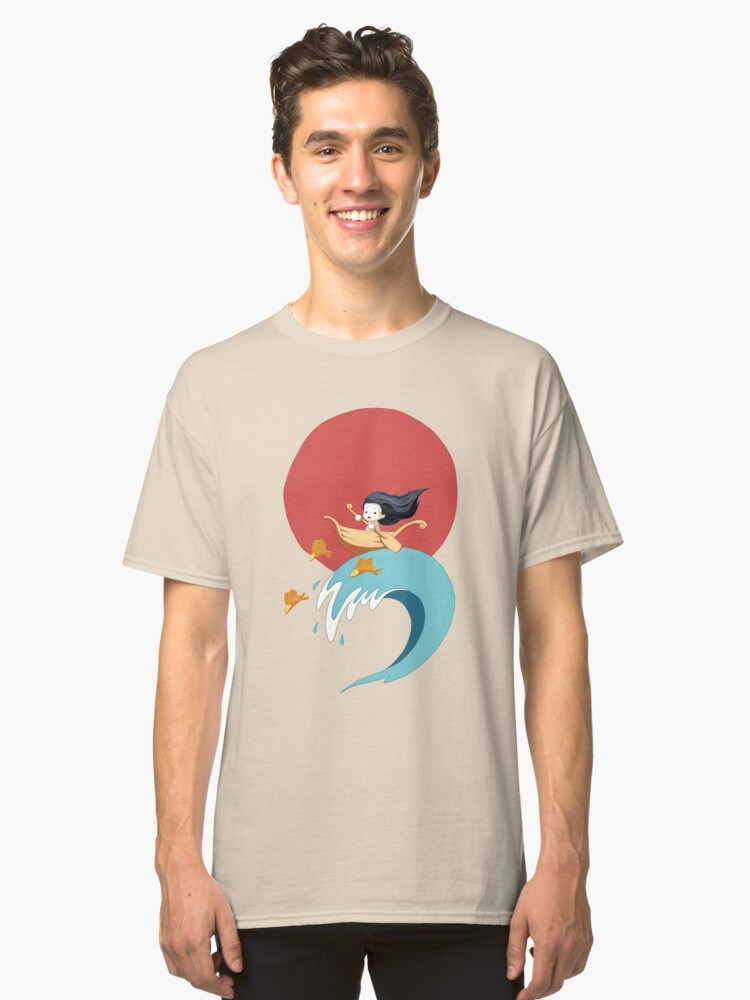 The Wave Classic T-Shirt Front