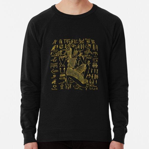 Egyptian Anubis & Hieroglyphics Lightweight Sweatshirt