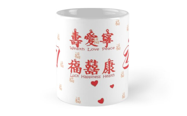 Chinese New Year Lucky Rooster Mug - 2017 by Forty-Nine