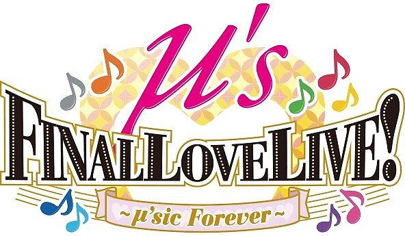 Love Live! Final Live Logo by spookynozomi