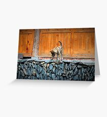 Street Dog on a Wall Greeting Card
