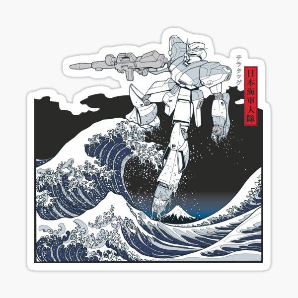 Mecha Wave Sticker