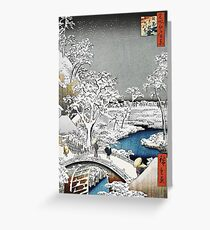 Japanese Bridge in the Snow Greeting Card