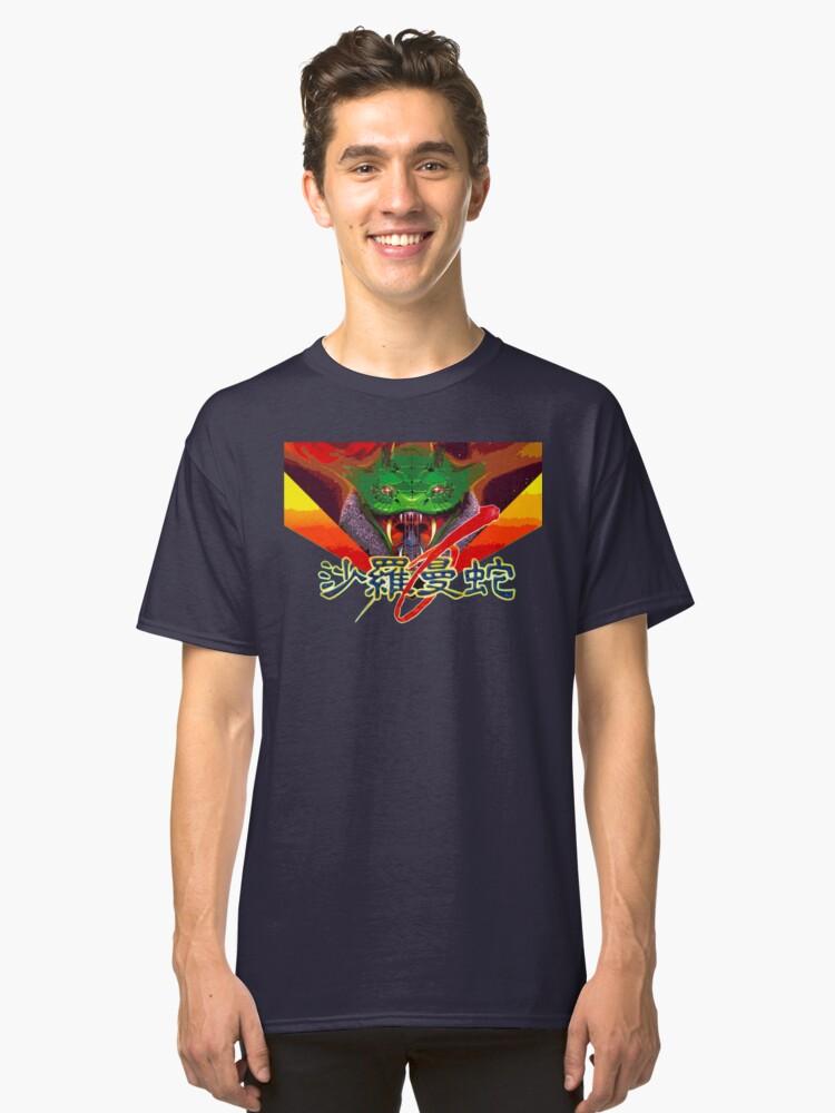 Salamander Classic T-Shirt Front
