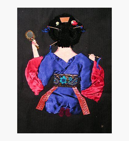 Geisha Asami (麻美) 1976  Photographic Print