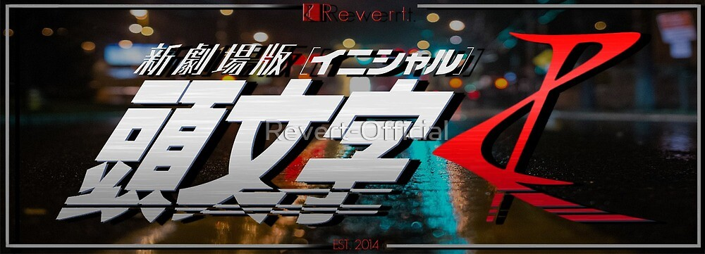 Initial R by Revert-Official