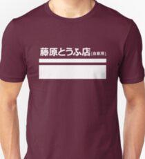 Fujiwara Tofu - WH T-Shirt