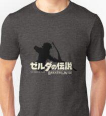 Zelda Breath of the Wild Vectorized Artwork (Japanese Title) Unisex T-Shirt