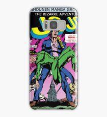 Jojo XMen/Crisis homage Samsung Galaxy Case/Skin