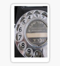 Vintage rotary phone Sticker