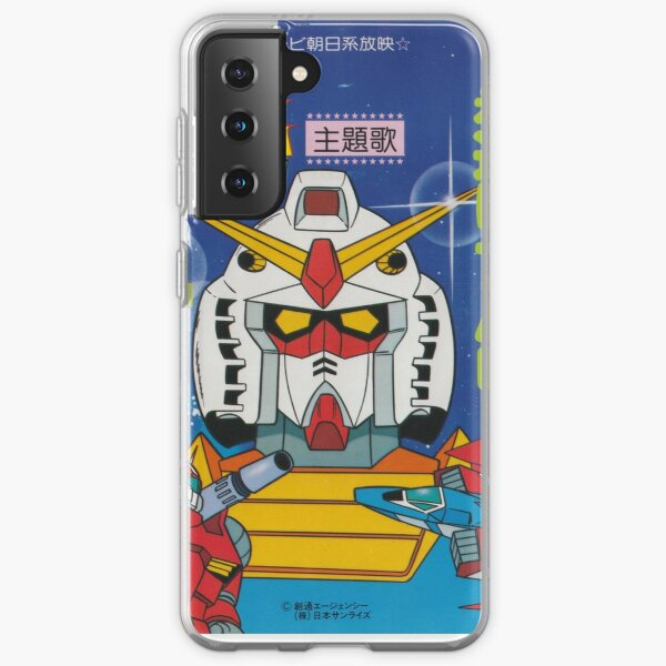 Mobile Suit Gundam Record Sleeve Front Cover Samsung Galaxy Soft Case