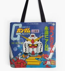 Mobile Suit Gundam Record Sleeve Front Cover Tote Bag