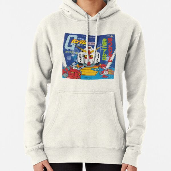 Mobile Suit Gundam Record Sleeve Front Cover Pullover Hoodie