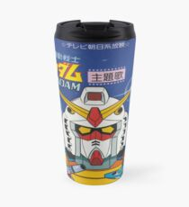 Mobile Suit Gundam Record Sleeve Front Cover Travel Mug