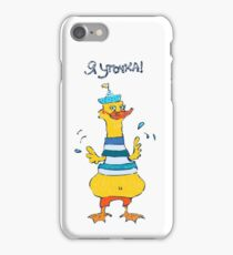 Wonderful cheerful young duck iPhone Case/Skin