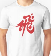 HIRYU Unisex T-Shirt