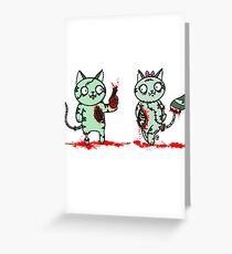 I give my heart to you Greeting Card