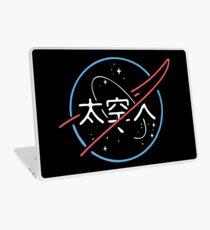 JAXA Space Agency Laptop Skin