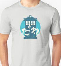 Tarudisu Unisex T-Shirt