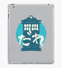 Tarudisu iPad Case/Skin