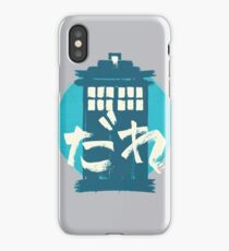 Tarudisu iPhone Case/Skin