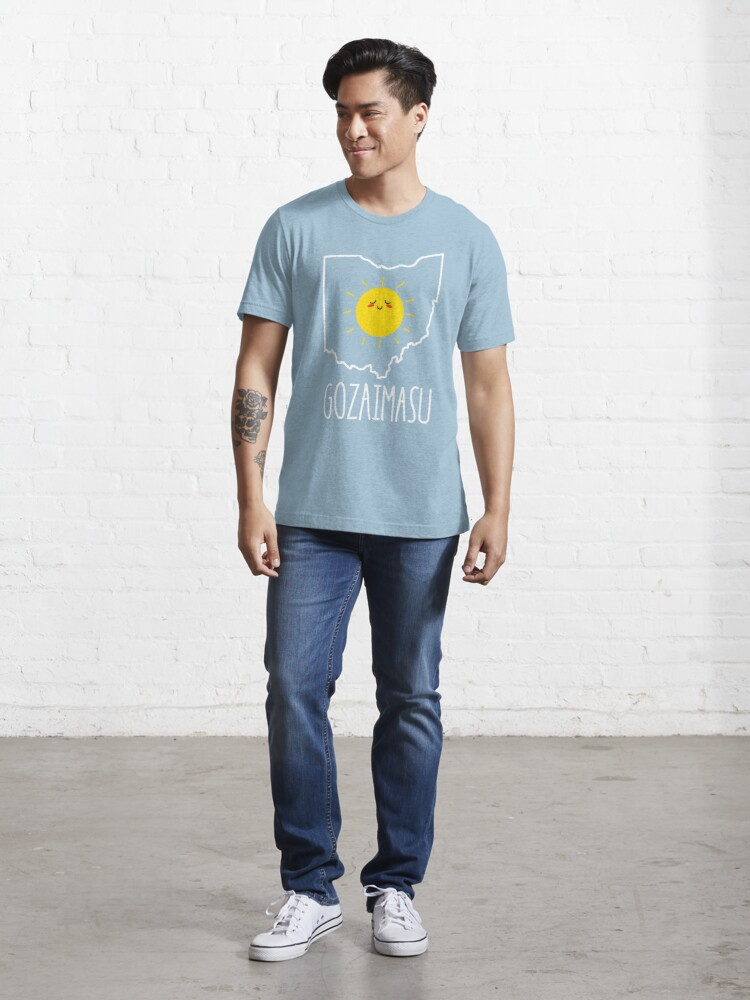 Alternate view of Ohio Gozaimasu 2.0 Essential T-Shirt