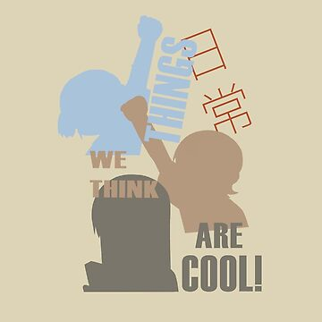 Things we think are Cool Shirt! by EpcotServo
