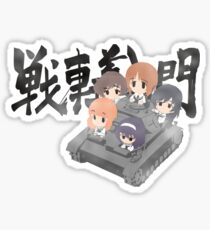 Introduction to Tankery! Sticker